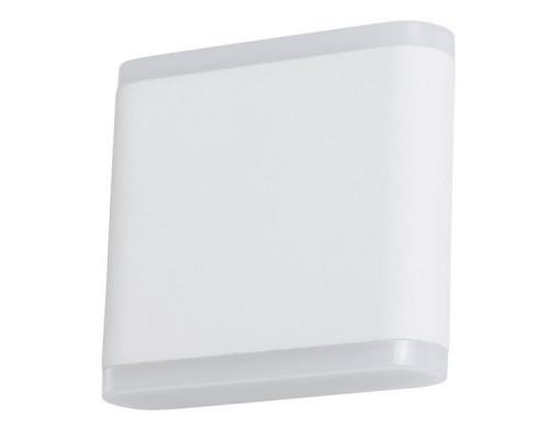 Архитектурная подсветка Lingotto A8153AL-2WH