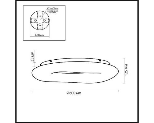 Потолочный светильник Aura 4068/40CL