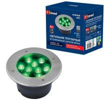 Встраиваемый светильник уличный ULU-B12A-9W/GREEN IP67 GREY