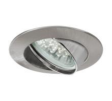 Точечный светильник 98764