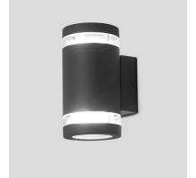 Архитектурная подсветка 6046 Gr