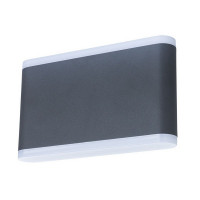 Настенный светильник Lingotto A8156AL-2GY
