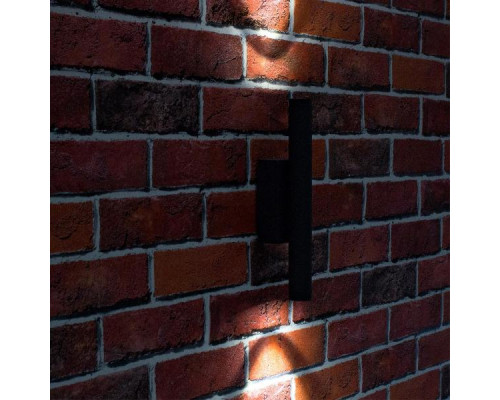 Архитектурная подсветка CLU0001
