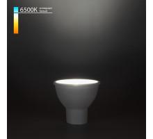Лампочка светодиодная BLGU1009