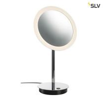 Зеркало с подсветкой Maganda 1001502