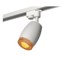 Трековый светильник Track System XT1122024