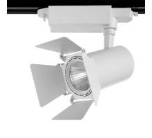 Трековый светильник Falena A6720PL-1WH