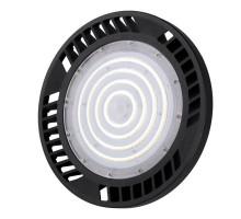 Промышленный купольный светильник Urano 7421